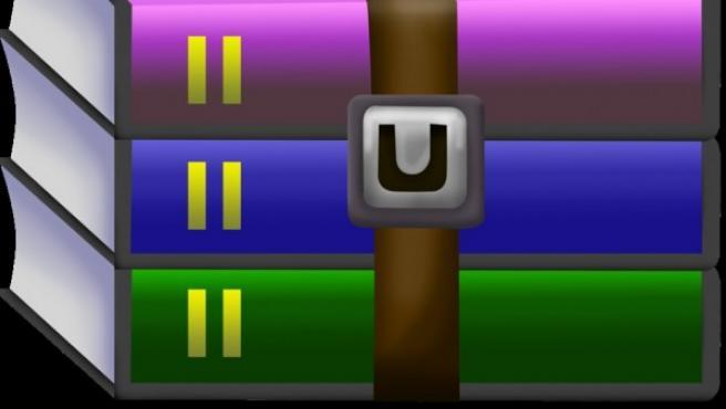 El icono de WinRAR.