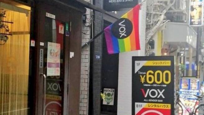 El bar gay en Tokio con el nombre de Vox.