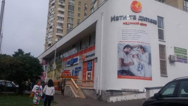 La clínica Mother and Child, especializada en gestación subrogada, en Kiev.