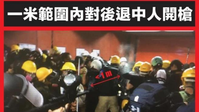 Octavilla distribuida en formato digital por los manifestantes en Hong Kong.