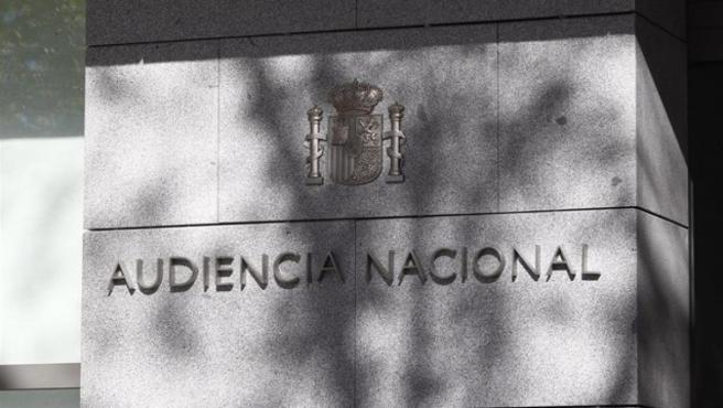 Foto de archivo de la Audiencia Nacional