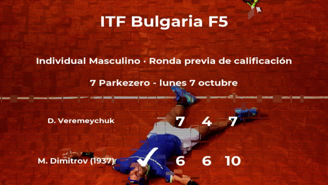 Triunfo del tenista Martin Dimitrov en la ronda previa de calificación