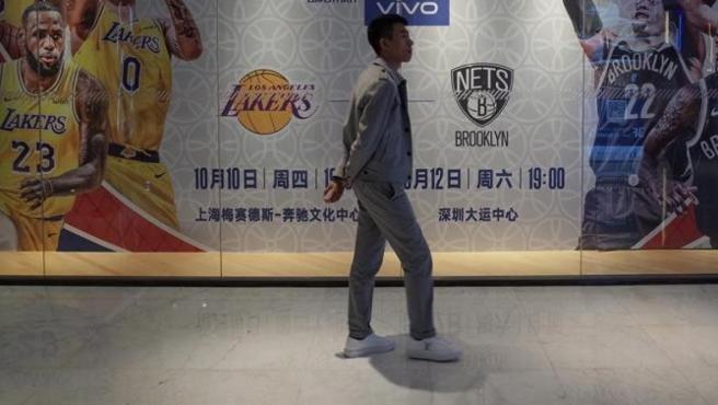 Una de las tiendas de la NBA en China