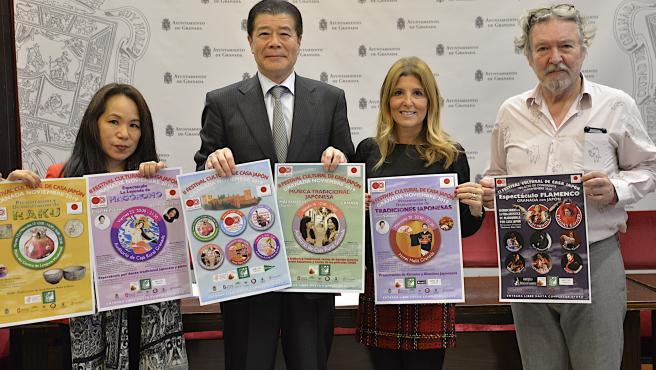 Presentación de las II Jornadas Culturales de Japón en Granada