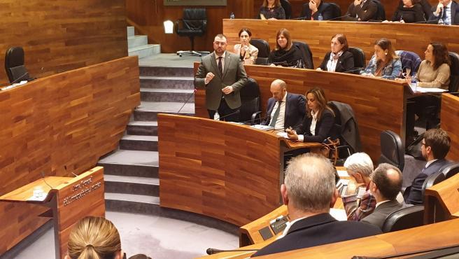 El presidente del Principado, Adrián Barbón, en la Junta General