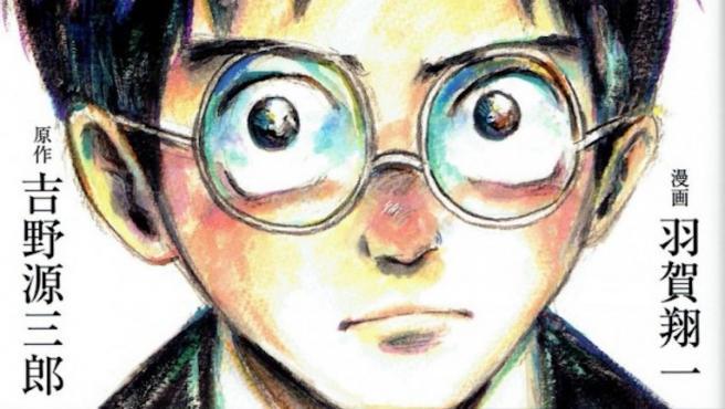 '¿Cómo vivís?' es la película por la que Hayao Miyazaki quiere ser recordado