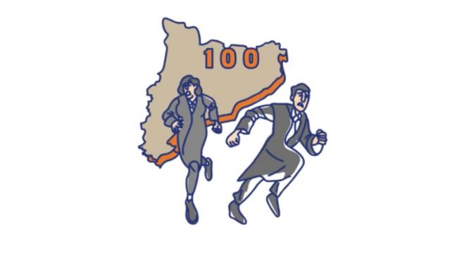 Campaña de la Sección Territorial de Cataluña de la Asociación Profesional de la Magistratura