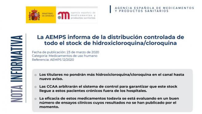 Nota informativa de la AEMPS.
