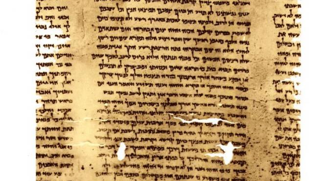 Imagen de uno de los manuscritos del Mar Muerto.