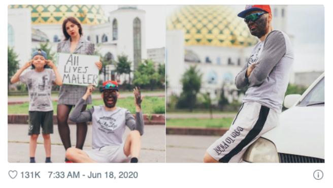 """Michael, Catherine y su hijo en sus fotos con el cartel """"All Lives Matter""""."""