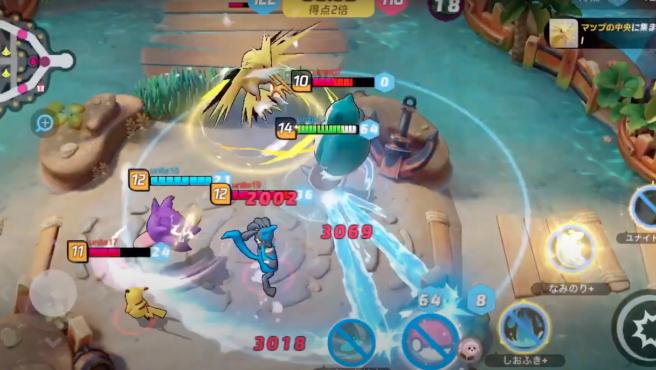 'Pokémon Unite', el nuevo juego de estrategia con combates por equipos.