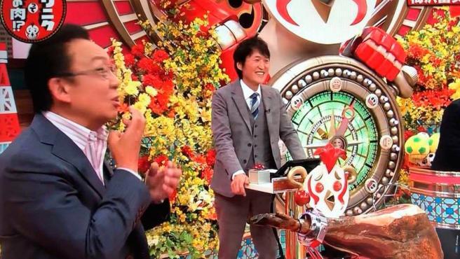 El jamón de Huelva durante el programa de la TV japonesa en el que se mostró como el más caro del mundo.
