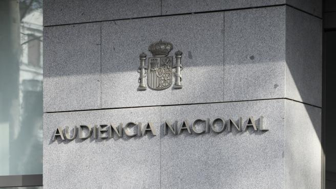 AMP.- La Audiencia Nacional resolverá sin oír a Sanidad la petición de un abogad
