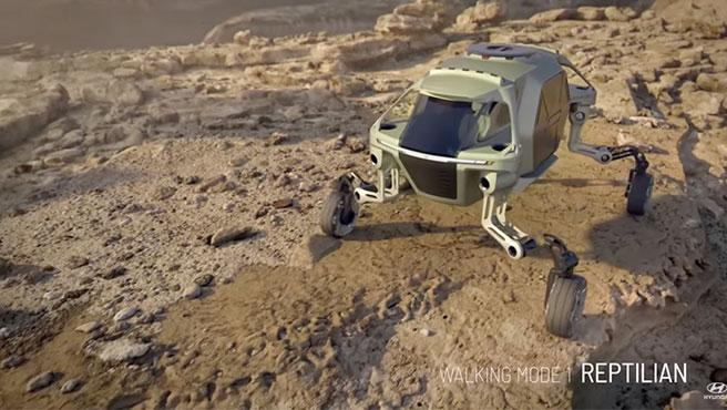 Vehículos capaces de cruzar cualquier tipo de terreno, así serán los UMVs de Hyundai