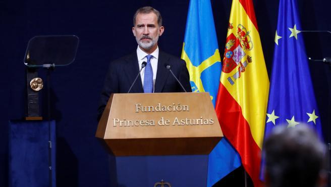 El rey Felipe VI, en su discurso en los premios Princesa de Asturias.
