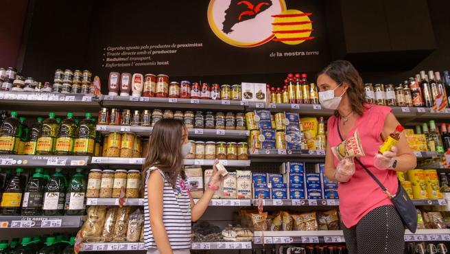Supermercado (Archivo)