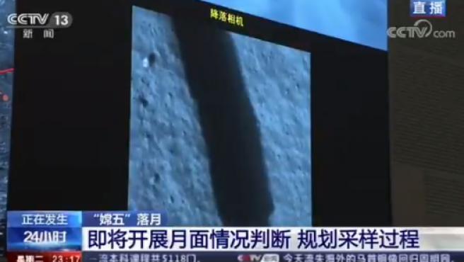 Una sonda china ha aterrizado en la Luna para recolectar muestras de rocas