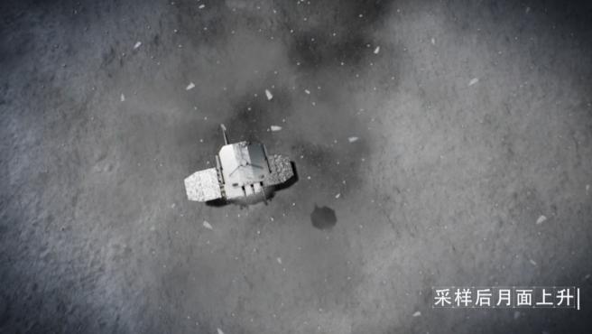 La sonda china Chang'e-5 despega de la superficie de la Luna.
