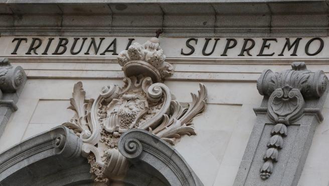 Archivo - Tribunal Supremo