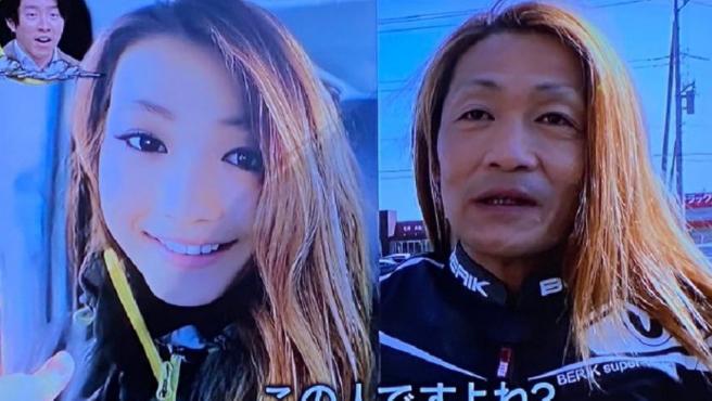 A la izquierda, la imagen que mostraba la 'influencer' y a la derecha su rostro real.
