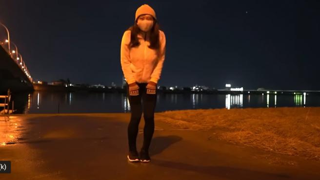 Chiharu, en uno de sus vídeos.