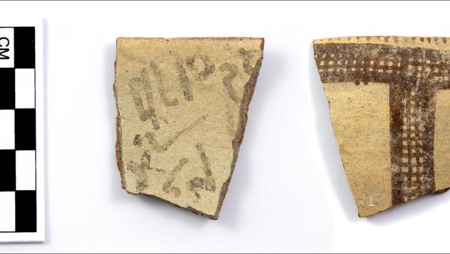 Inscripción alfabética temprana hallada en Israel.