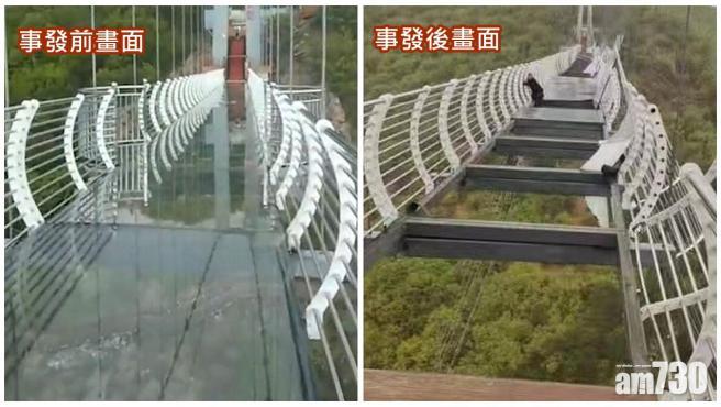 Puente de cristal en China.