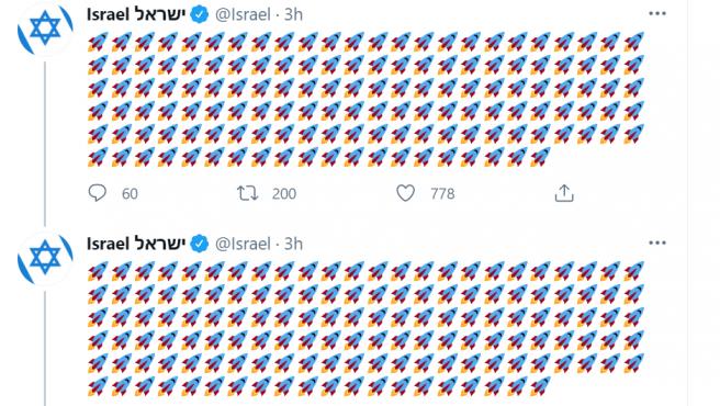 Captura de dos de los tuits publicados en la cuenta oficial de Israel.