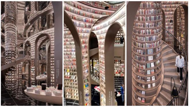 Imágenes de la librería Dujiangyan Zhongshuge, en China.