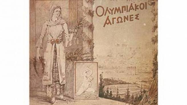Cartel Atenas 1986.