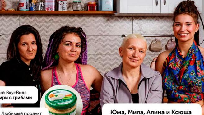 Familia LGTB en el anuncio de supermercado