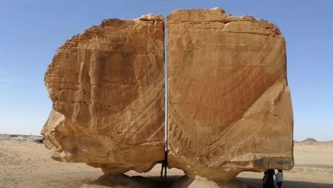 Imagen de la roca de Al-Naslaa.