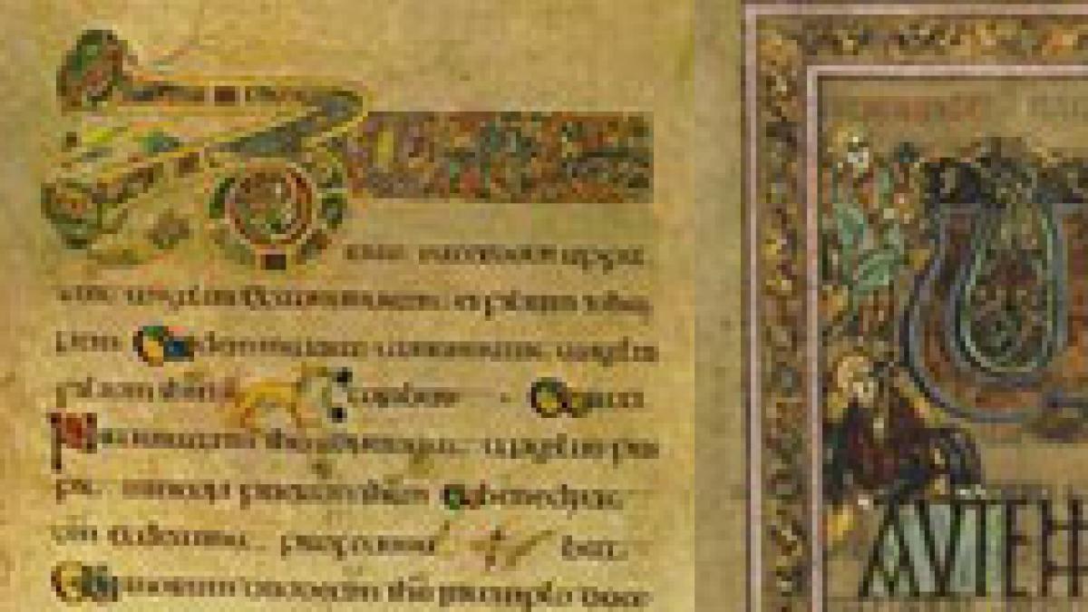 El misterio del Libro de Kells